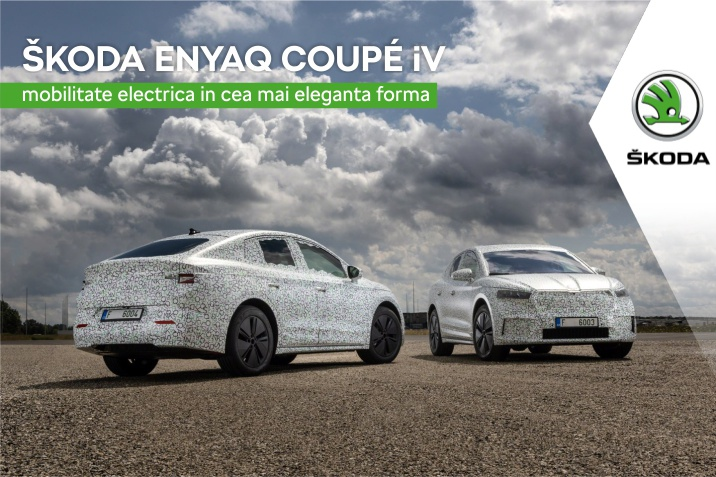 ENYAQ Coupe
